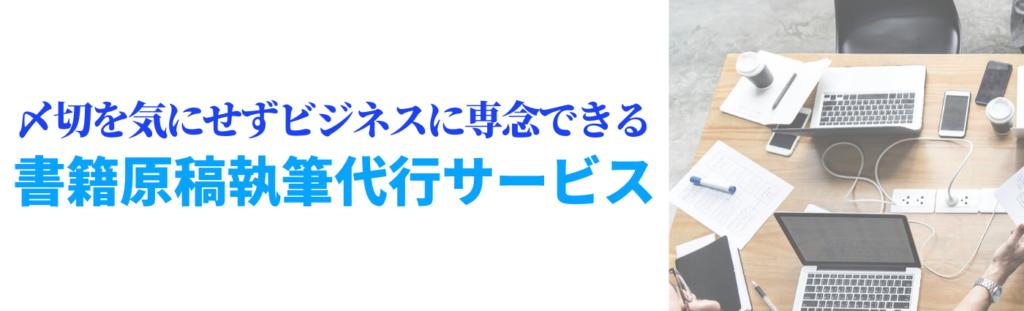 電子書籍の出版 市川弘美